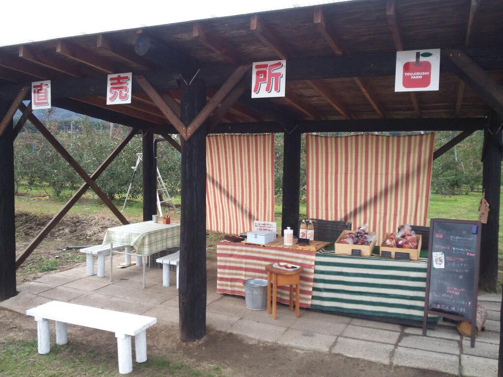 平林農園 直売所